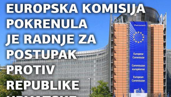 EUROPSKA KOMISIJA POKRENULA JE NA TEMELJU PRIJAVE UDRUGE FRANAK ISTRAŽNE RADNJE PROTIV REPUBLIKE HRVATSKE!